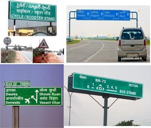 Road Safety Boards Traffic Sign Boards Service Provider