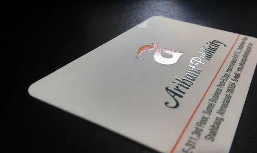 premium paper white spot uv visiting card for office