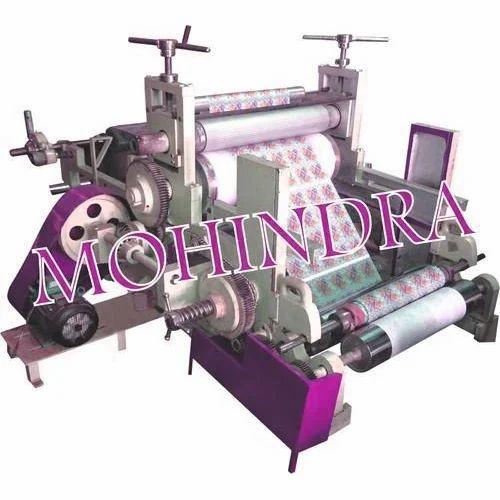 Paper Graining Machine