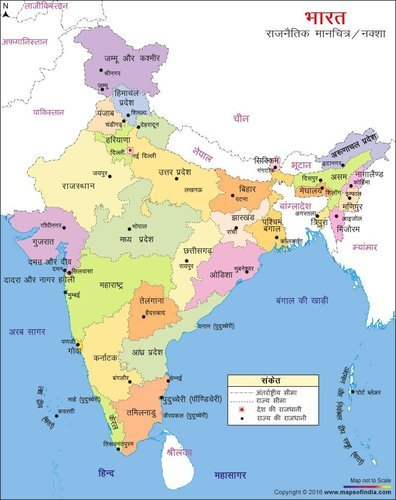 Indian political map hindi vinyl print wall chart rajnitik indian political map hindi vinyl print wall chart gumiabroncs Gallery
