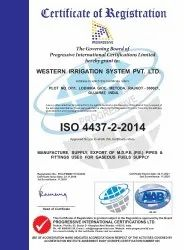 ISO 4437-2-2014 Certification Service, in Pan India, Onsite