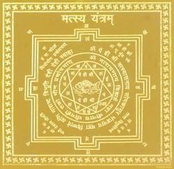 Golden Silver Matasya Yantra