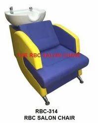 Shampoo Chair ,Shampoo Station ,Hair Wash Chair