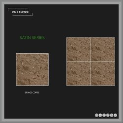 Bronze Coffee Digital Vitrified Tiles 600x600