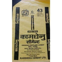 Kamdhenu Cement