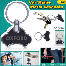Black Car shape Keychain