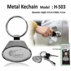 Metal Keychain H-503