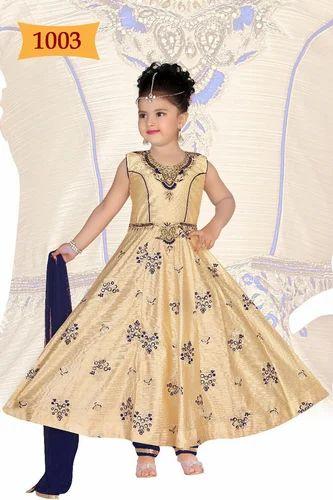 31d84af86bdd Girls Indian Ethnic Dresses for Kids - Kids Fashion Gowns for Girls ...