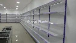 Supermarket Rack Sivagangai