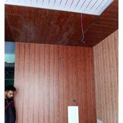 Brown 3D Wall Panel