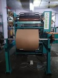 High Speed Paper Lamination Machine