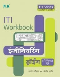 Engineering Drawing-Work Book-Electrical Group