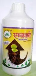 VBL Rhizobium Biofertilizer