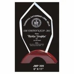 JMP 399 Award Trophy