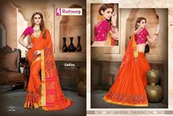 Border Designed Wedding New Catalog Launch Two Tone Banarasi Silk Saree, Machine Made, Packaging Type: Polly Bag