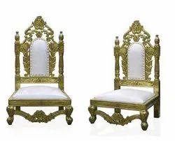 SSFPVC 108 Vedi Chairs