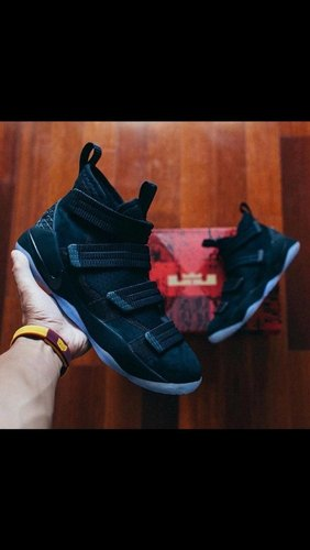 on sale eb0ce 97b2f Nike Lebron Soldier 11