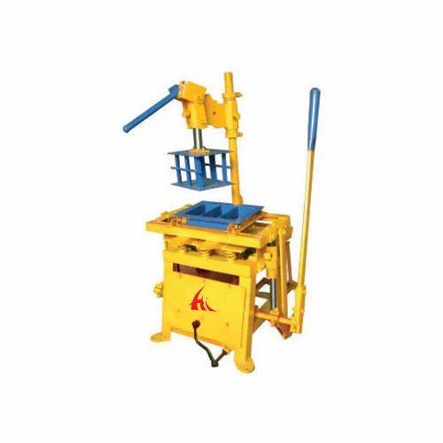 Hec Vibrator Cum Manual Operated Concrete Block Making