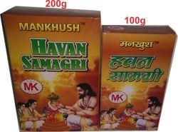 Hawan Samagri Packaging Box