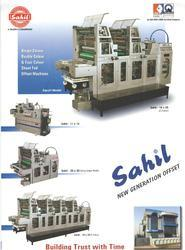 Automatic Multicolor Brand New Indian Offset Printing Machine, for Bill Printer
