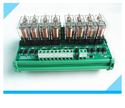 8 Channel Relay Card