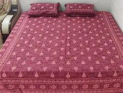 Daboo Printed Double Bedsheets