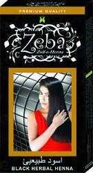 Zeba Black Henna Mehndi Powder