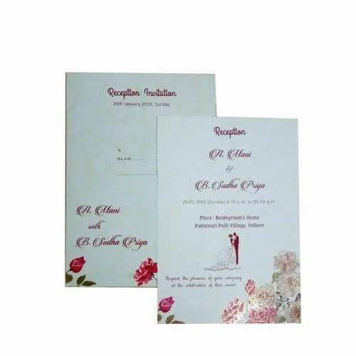 Reception Invitation Card