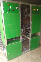 Advanced Paper Thali Making Machine