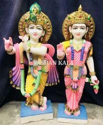 Stone Radha Krishna Idol