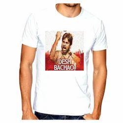 janasena t-shirt, election tshirts, party tshirts