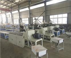 WPC Ceiling Board Extrusion Machine Line