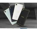 Htc Desire 10 Lifestyle Phone