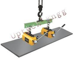 Adjustable Electroperm Magnetic Lifter