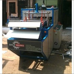 Shilp Machines 3 Phase Nursery Tray Making Machine