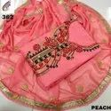 Cotton Embroidered Suit Material