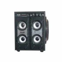 RBL-S-001 Multimedia Speaker