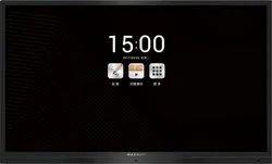 Maxhub S86 Interactive Flat Panels