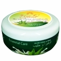 Essential Care Aloe Vera & Milk Glint Beauty Cream, For Personal, Packaging Size: 125 G