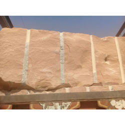 Brown Sandstone, For Flooring And Hardscaping