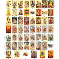 Golden Foil Ceramic Tiles God Picture, Thickness: 6 - 8 mm, Size: Large