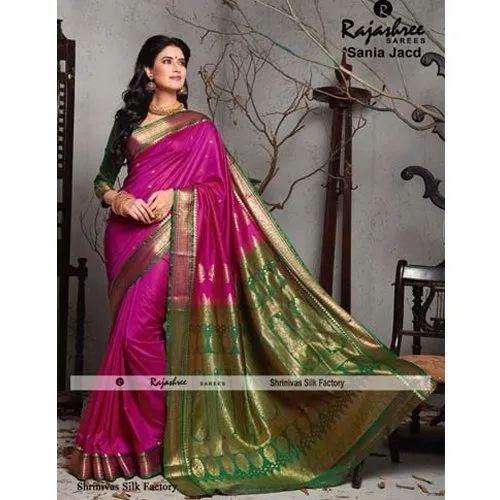 Rajashree Printed Sania Jacquard Fancy Saree, Packaging Type: Poly Bag, 5.2 M (separate Blouse Piece)