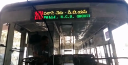 Bus Terminus LED Display