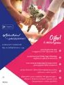 Flyer Printing Service In Chennai, Dimension / Size: A4