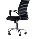 High Back Ergonomic Mesh Chair Office Chair