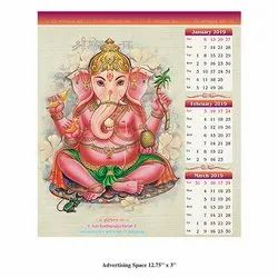 Lord Ganesha Wall Calendars 2019