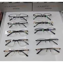Independent Bifocal Spectacle Frames