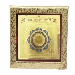 Maha Mrityunjaya Yantra