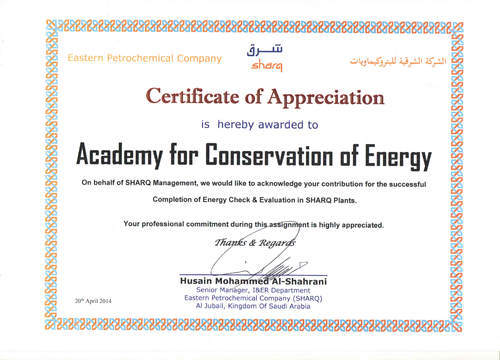 Letter of Appreciation from SHARQ