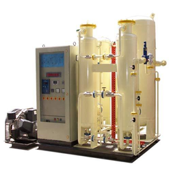 Medical Oxygen Gas Plants - Medical Oxygen Plants Manufacturer from